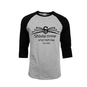 הדפסה על חולצה אמריקאית לטיול שנתי